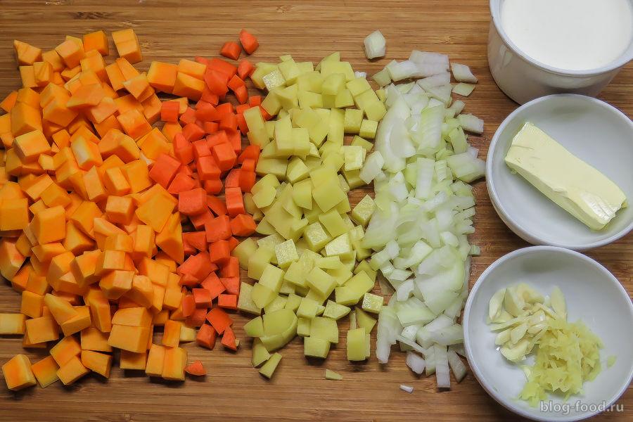 Суп-пюре из тыквы с морковью