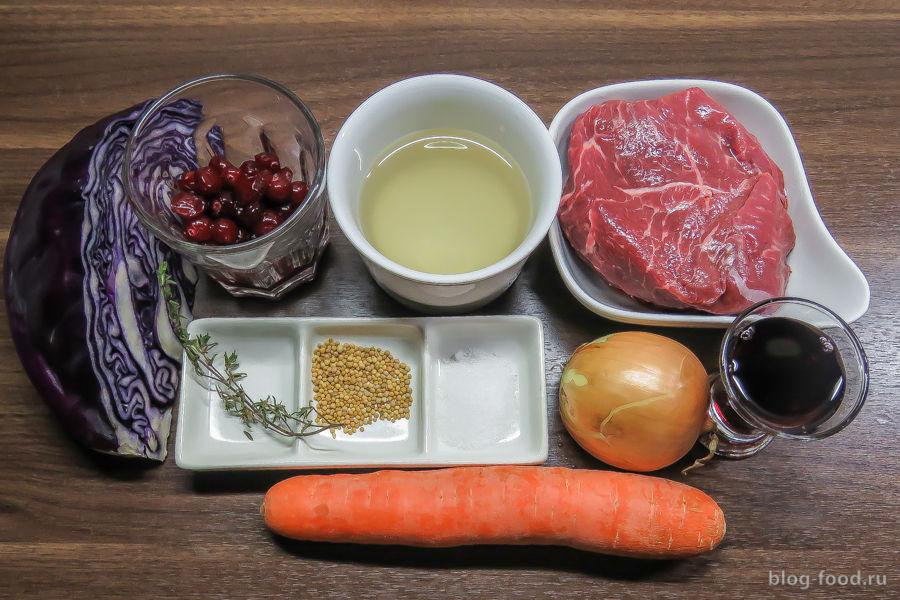 Говядина с клюквенным соусом