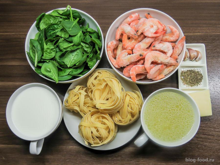 Паста с креветками в сливочном соусе - рецепт с фотографиями ... | 675x900