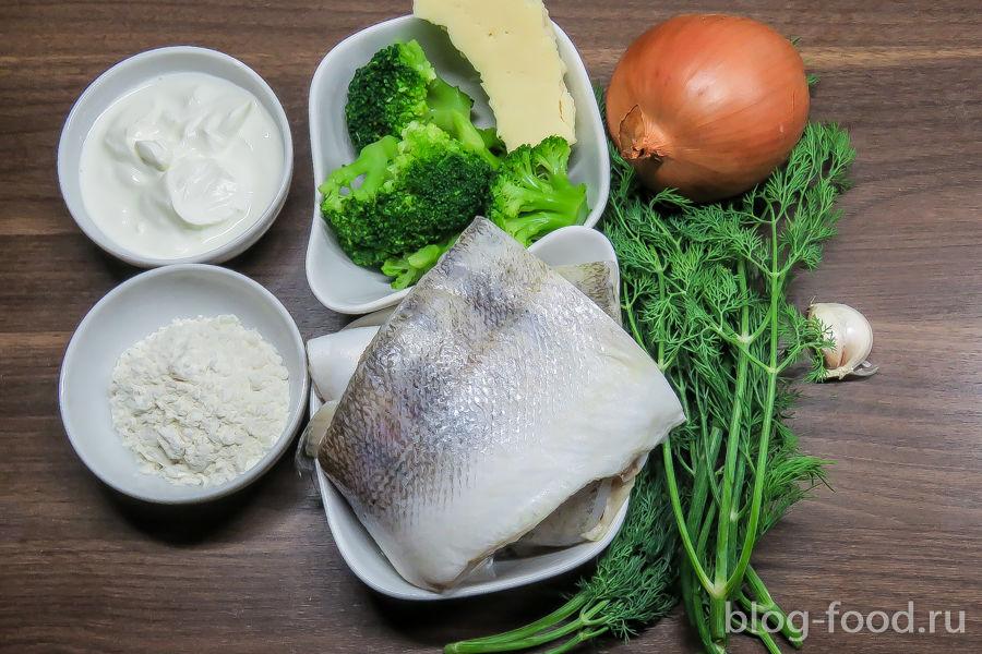 Судак с брокколи в сметанном соусе