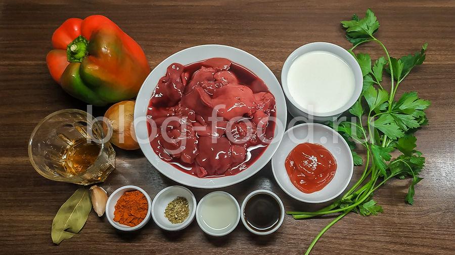 Куриная печёнка в сливочно-томатном соусе